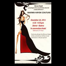Sweet Sixteen Invitations Cards Marwa Hayek Fashion Show Invitation Card Fashionably Fair