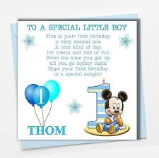 great grandson age 1 1st birthday card special verse beautiful