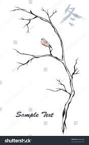 style tree hieroglyph meaning winter stock vector