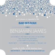 bar mitzvah invitation wording bar mitzvah wording sles