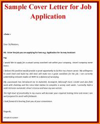 cover letter part time job sample cover letter for job gallery cover letter ideas