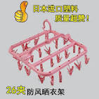 Image result for boot clip hangers B01FTB9GKY