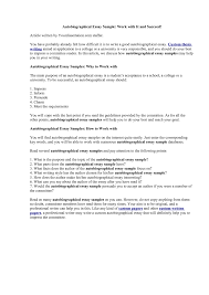 Examples Of An Autobiography Essay An Autobiography Essay About Yourself