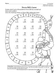 addition 2 digit by 2 digit addition free math worksheets for