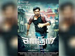 kanithan review fantastic plot enslaved by a silly script movie