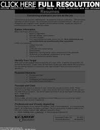 How To Write A Resume Teenager First Job How To Make A Resume For A Teenager First Job Free Resume
