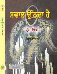 godey s s book for sale new era books