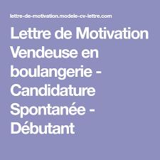 lettre de motivation femme de chambre d饕utant lettre de motivation vendeuse en boulangerie candidature spontanée