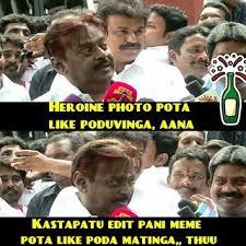 Captain Vijayakanth Memes - tag vijayakanth instagram pictures gramrix