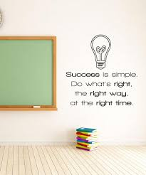 vinyl wall decal sticker success is simple 5198