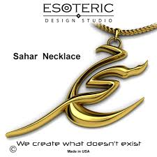 name jewelry necklace images Name necklace farsi name jewelry perisan name jewelry arabic jpg
