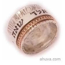 wide wedding bands wide wedding ring wedding band hebrew rings rings