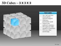 Cube Powerpoint Template cube powerpoint template skillzmatic