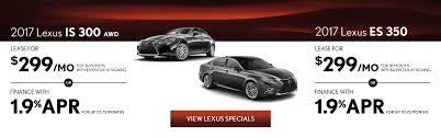 lexus financial apply wilkie lexus dealership lexus sales finance and service in