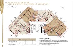 wellesley 帝滙豪庭 wellesley floor plan new property gohome