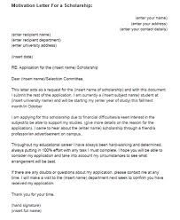 motivation letter for a scholarship example just letter templates