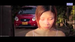 Kia Lao Lao ຈ ນທະລ 2013 Bluray