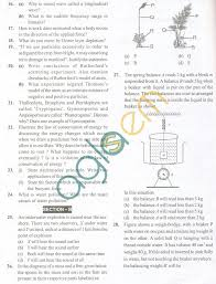 cbse solved sample papers for class 9 science sa2 u2013 set a