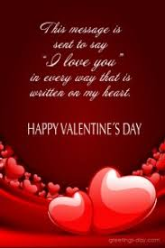 special messages for him s day info