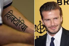 celebrities tattoos david beckham best tattoo 2015 designs and
