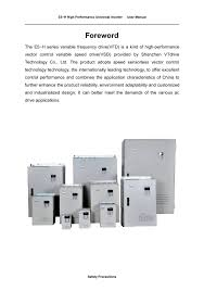 37 best instruction manual designs vtdrive e5 h 4t37g 45l general purpose variable speed drives