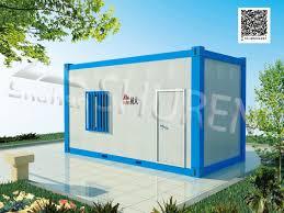 fujian shuren modular house group co ltd