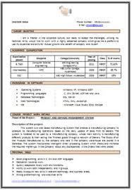 standard resume format for mba freshers pdf to excel mba finance fresher resume template 2 career pinterest