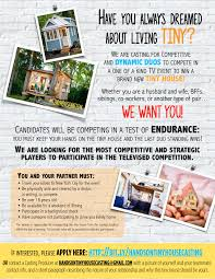 casting teams 2 win a tiny house in reality competition