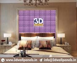 3d Bedroom Wall Panels Leather Wall Panels Hole Sale Price
