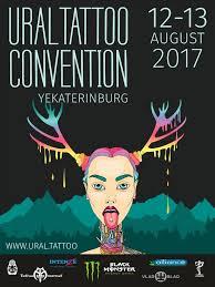 ural tattoo convention august 2017