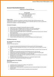 Resume Templates For Accountants Download Accounts Receivable Resume Haadyaooverbayresort Com