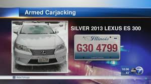 naperville lexus staff naperville police investigate second carjacking in 2 months video