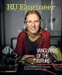 Rutgers University  Biomedical Engineering