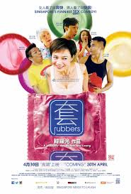 rubbers directed by han yew kwang movies i u0027ve watched