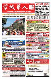 bureau d 馗olier ancien sinoquebec 307 by sinoquebec media issuu