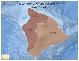 k 12 admissions admissions u0026 program enrollment kamehameha schools
