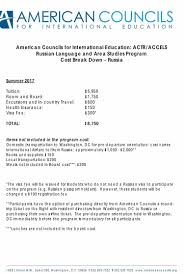 invitation letter for a program fundraiser by danielle martin jensen study abroad in moscow