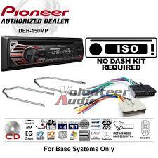Radio S Car Antenna Adapter Pioneer Metra American Internationalscosche Car Cd Stereo Receiver