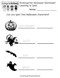 kindergarten halloween spelling worksheet printable worksheets