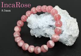 rose stone bracelet images Imore rakuten global market incarose bracelet 8 5 mm healing jpg