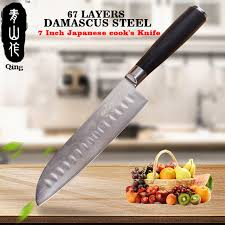 handmade kitchen knives qing high toughness damascus knife sharp handmade kitchen knife