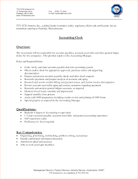 Accounts Payable Resume Sample by Accounts Payable Cover Letter Samples Resume Cv Cover Letter