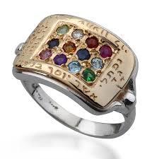 ephod stones kabbalah ephod stones ring kabbalah ring kabbalah jewelry haari