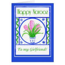 norooz cards norooz cards norooz greeting cards norooz greetings