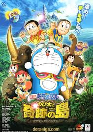 wallpaper doraemon the movie doraemon wallpaper page 3 of 3 wallpaperhdzone com