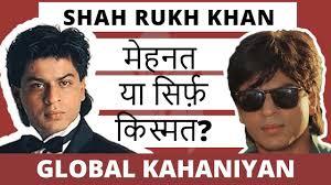 salman khan biography in hindi language shahrukh khan story biography in hindi srk full movies ted talks