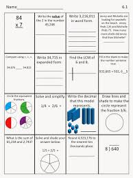 fourth grade fab spiral review