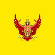 Flag Of Thailand Royal Standard Of Thailand Wikipedia