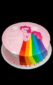 pony cake pinkie pie my pony butterfly bake shop in new york