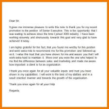 15 thank you letter to employer mbta online